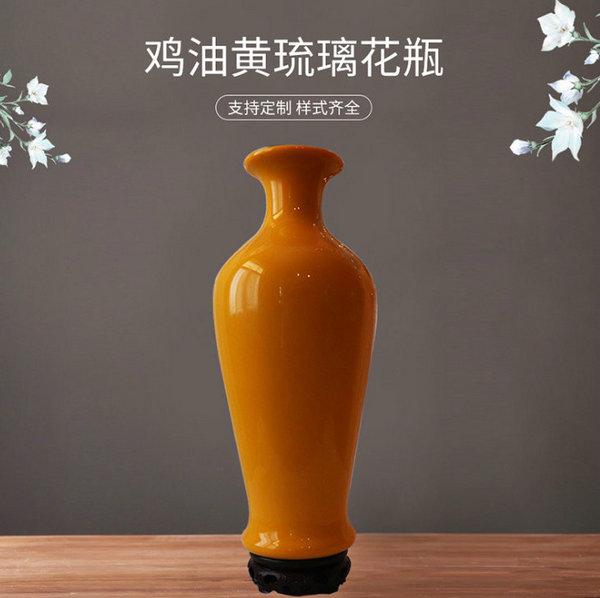 鸡油黄花瓶
